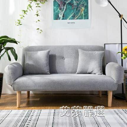 懶人沙發小戶型臥室簡易女孩單人雙人陽台迷你小沙發床兩用網紅款