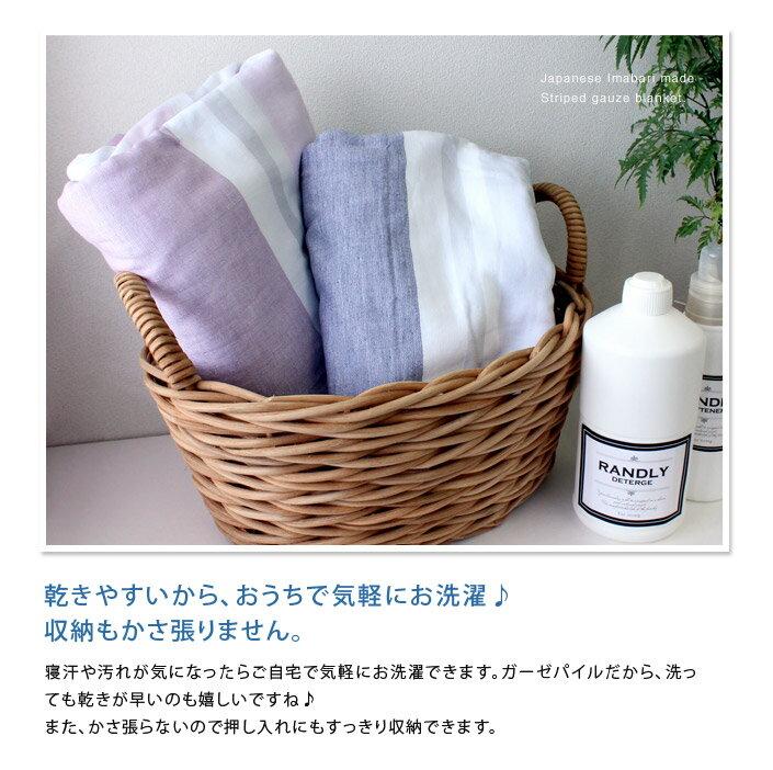日本製 今治  多用途紗布被 毛巾被190×140cm  /  SIGtk  /  日本必買 日本樂天代購 / 件件含運 5