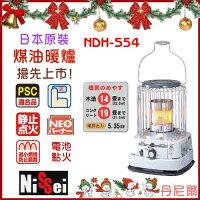 電暖爐推薦到【Nissei 】日本原裝進口約9-13坪 煤油暖爐 《NDH-S47X》不用插電~保證安全!就在丹尼爾3C影音家電館推薦電暖爐