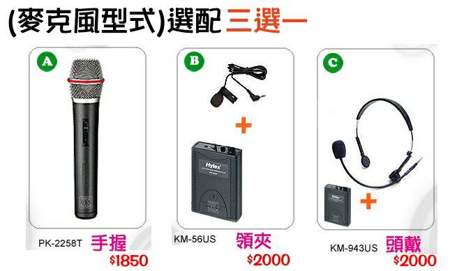 <br/><br/>  【POKKA】POKKA擴音機加購品頭戴式麥克風《KM943US》<br/><br/>