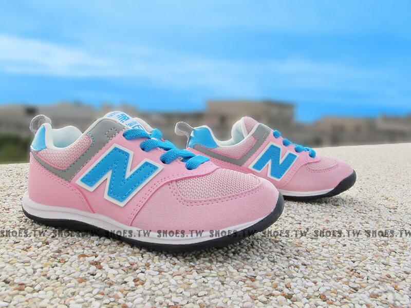《下殺6折》[13.5cm] Shoestw【KS574PBI】NEW BALANCE 574 童鞋 運動鞋 小童 粉紅藍 寬楦