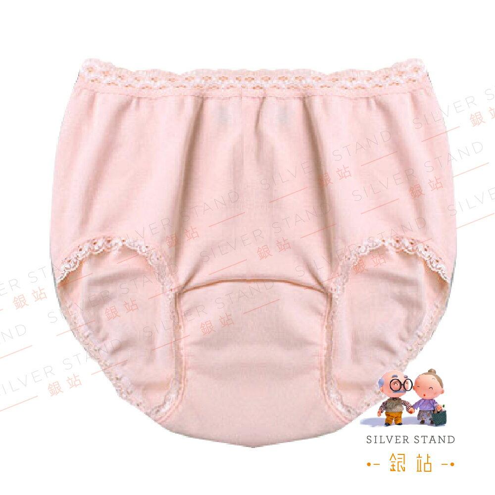 【銀站】日本製 婦人三層防漏保潔褲 30cc 防漏 失禁 保潔 三層