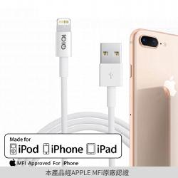 24H出貨【iPhone傳輸充電線】保證原廠MFI認證 iphone充電線 apple充電線 蘋果充電線 傳輸線【AB109】