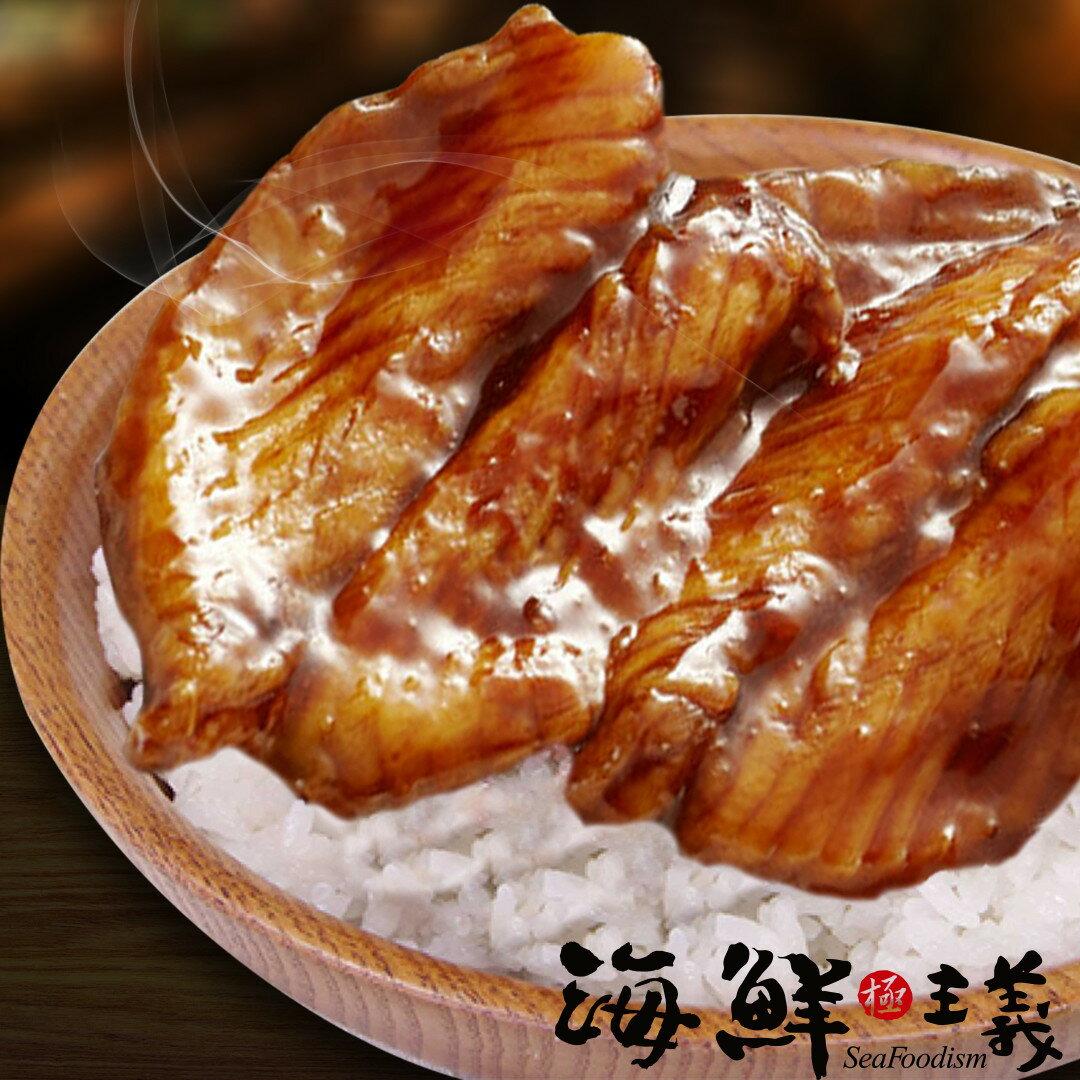 【海鮮主義】蒲燒鯛魚腹排2入( 150g / 袋) ●嚴選台灣鯛魚,以蒲燒方式燒烤   ●肉質軟嫩,香甜美味  ●拆封加熱即可輕鬆品味