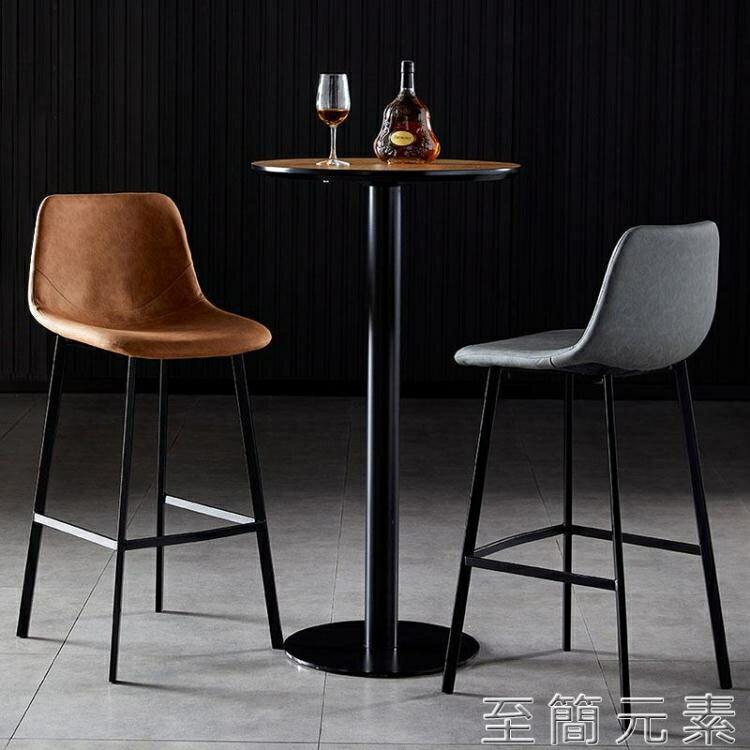 北歐吧台凳現代簡約酒吧椅高腳家用凳靠背前台接待輕奢鐵藝吧台椅  聖誕節狂歡購