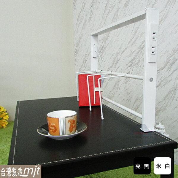 Amos 【ZAW001】木質USB+插座多功能桌上書架 (雙色可選) / 活動書擋 簡約風 移動調整間距 台灣製造 0