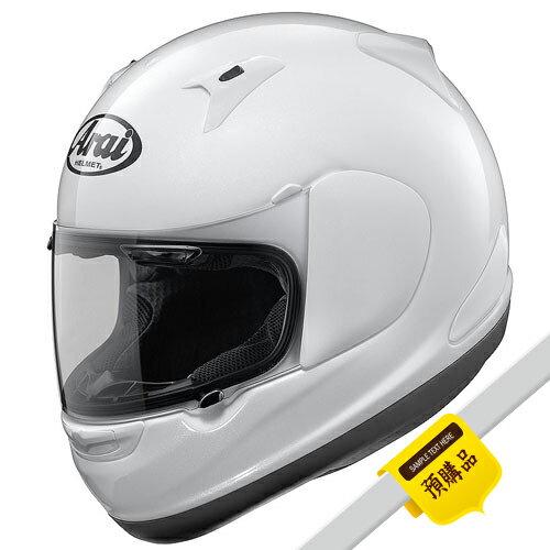 ?兩輪車舖?-ARAI Astro-IQ 全罩式素色系列頂級安全帽