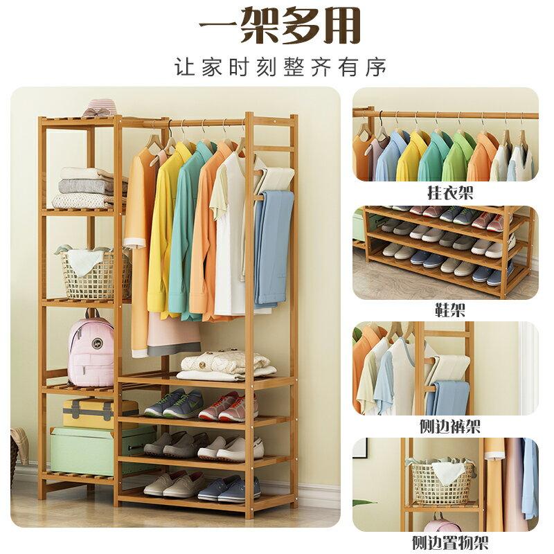 一體挂衣架 簡易鞋架衣帽架一體門口家用多層收納室內好看置物經濟型楠竹架子『CM40119』