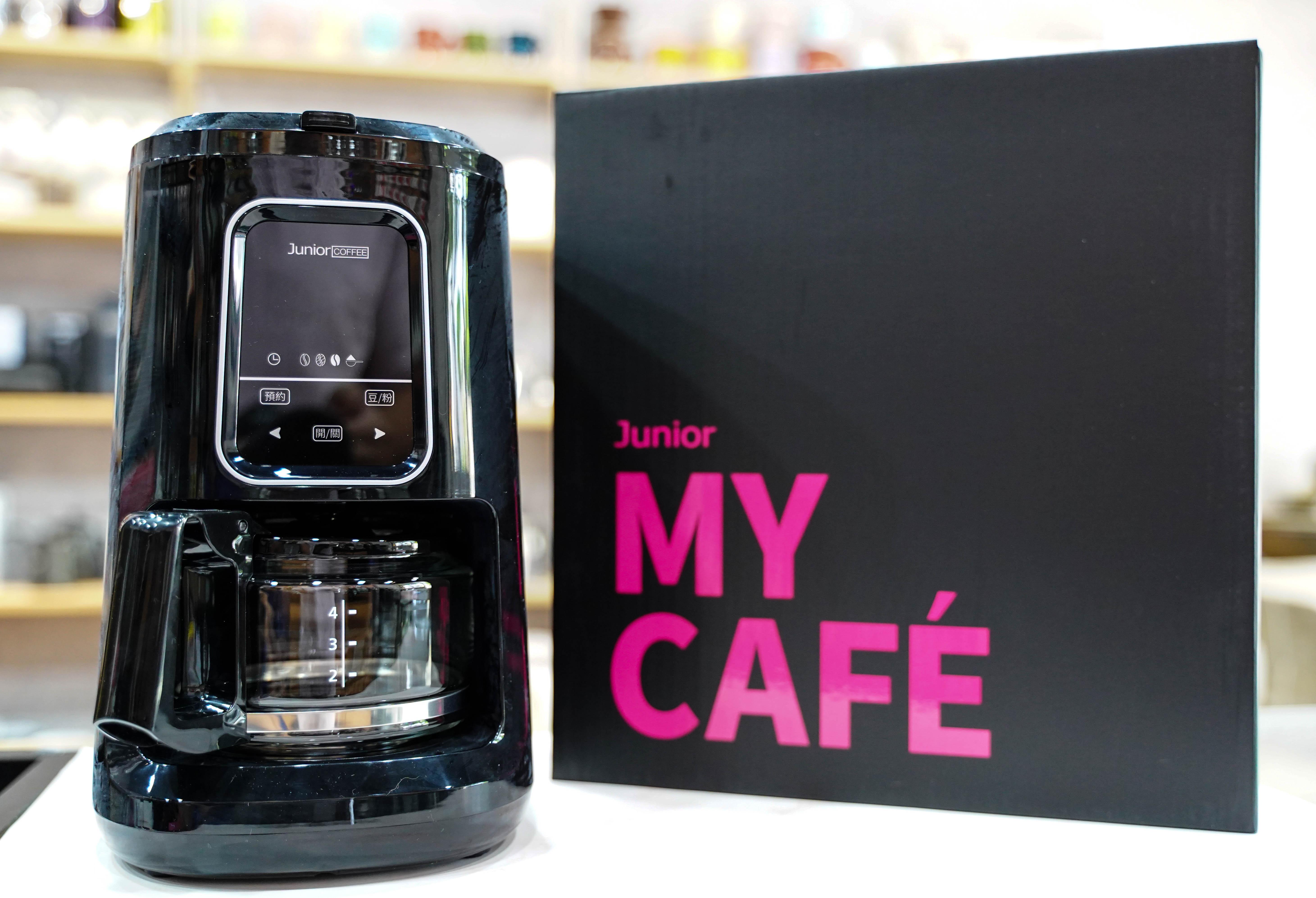 JUNIOR 全自動美式咖啡機 豆 / 粉兩用 可定時預約沖煮 贈咖啡豆 『93 coffee wholesale』 1