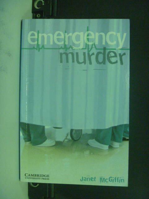 【書寶二手書T4/原文小說_OFP】Emergency Murder_McGiffin, Janet