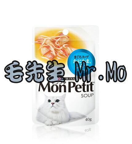 MonPetit 貓倍麗 貓餐包 極品高湯系列 40g