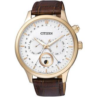 CITIZEN星辰錶 AP1052-00A 多功能典雅光動能腕錶/白面42mm