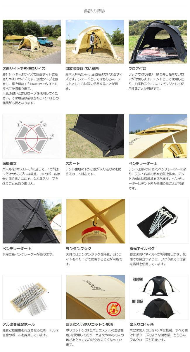 日本DOPPELGANGER / DOD營舞者 / 戶外露營帳篷 / T8-524。2色。(59800*16.3)日本必買 日本樂天代購-。件件免運 2