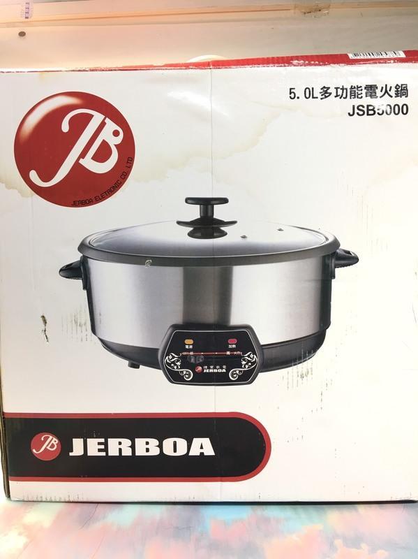 【八八八】e網購~【捷寶 5.0L多功能電火鍋JSB5000】295889 電火鍋 廚房小家電 0