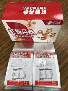 300粒量販包~港香蘭紅麴丹參膠囊