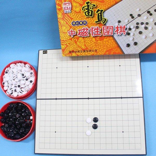 雷鳥中磁性圍棋 LT-321 中磁石圍棋(棋社專用) / 一組入 { 定580 }  1