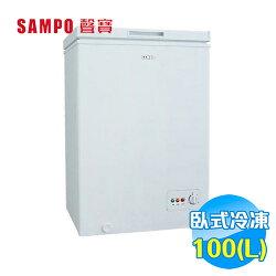 聲寶 SAMPO 100公升 臥式冷凍櫃 SRF-101 【送標準安裝】