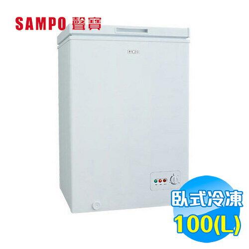 聲寶SAMPO100公升臥式冷凍櫃SRF-101【送標準安裝】