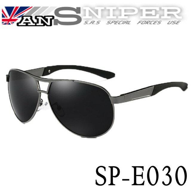 【ANSNIPER】抗UV航鈦合金雷朋式偏光鏡組合SP-E030 HD-CRAFTER英國系列(雷朋式偏光鏡)