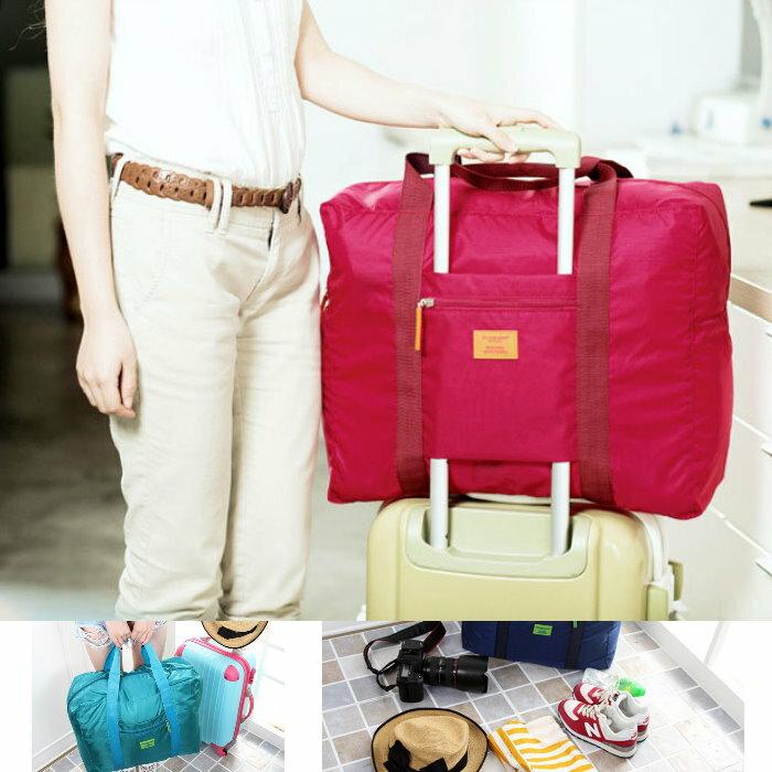 【酷創意】韓流新款 出差旅行防水尼龍折疊式旅行收納包旅遊收納袋 化妝包(E5)