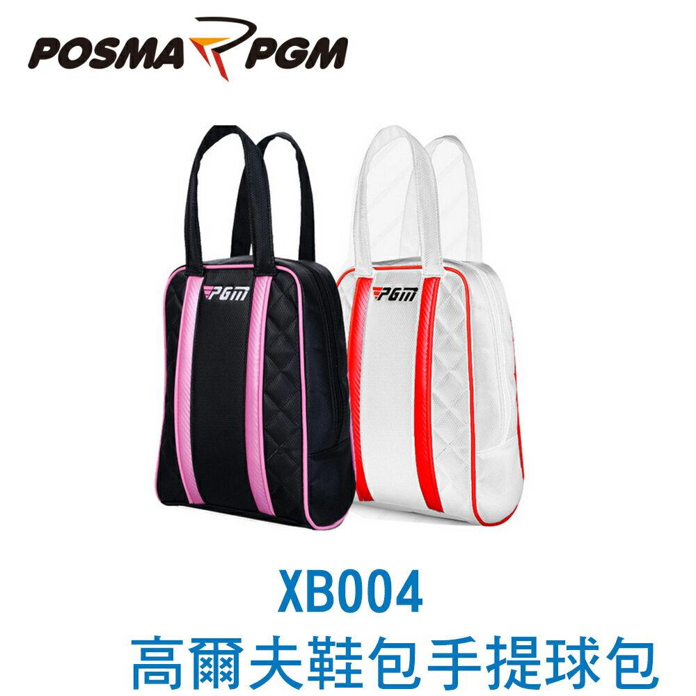POSMA PGM  高爾夫便攜式鞋包 PU材質 XB004BPNK