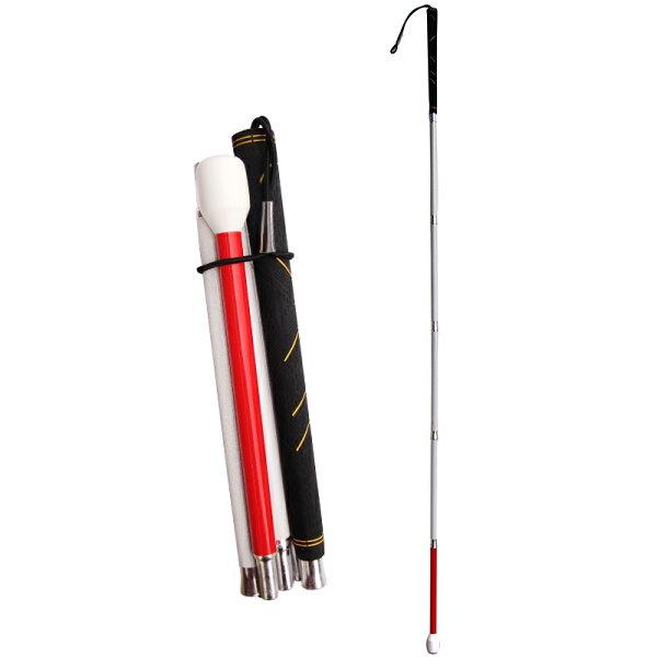 【醫康生活家】杏華醫療用手杖(未滅菌)鋁製盲人拐杖