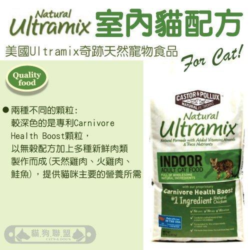 +貓狗樂園+ 美國Ultramix奇跡【天然寵物食品。室內貓配方。15磅】2110元 - 限時優惠好康折扣