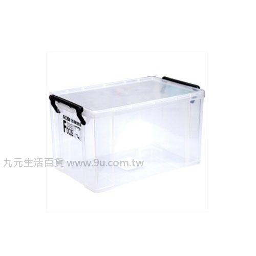【九元生活百貨】聯府 CM-1 1號嬌點整理盒 置物 收納 CM1