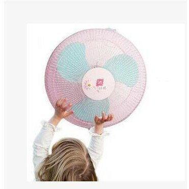 寶寶安全保護網/電風扇/防塵罩/風扇罩(粉/藍)不挑色