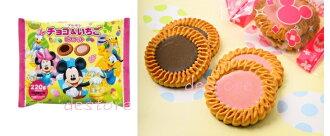 有樂町進口食品 北日本迪士尼雙味巧克力(復活節版) J125 4901360319480
