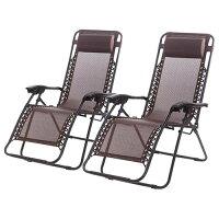 Set of 2 Zero Gravity Outdoor Patio Chairs - Brown