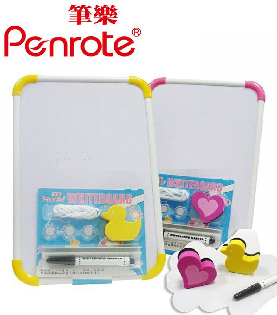 筆樂PENROTE A3磁性白板(附白板筆、板擦) 個 KC0175