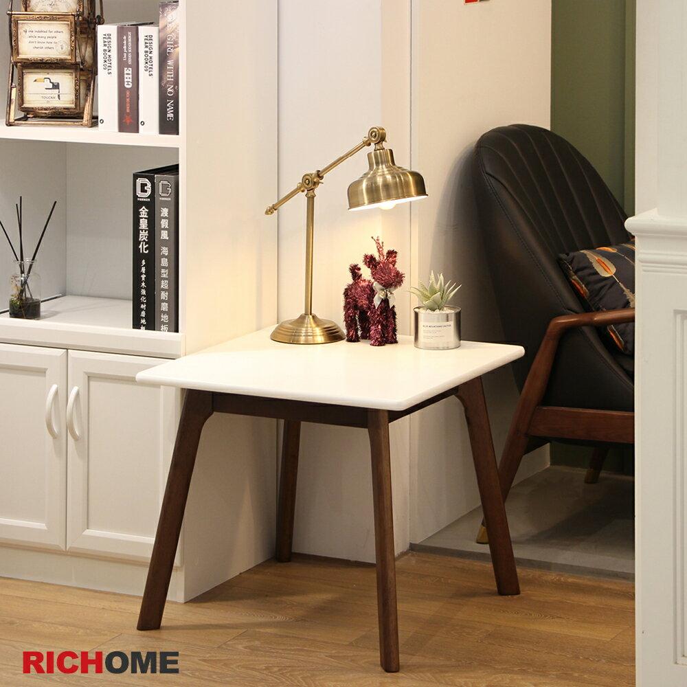 【RICHOME】 TA333 哥本哈根小茶几 邊桌/茶几桌/和室桌