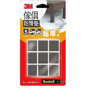 3M 傢俱防滑墊-黑色方型 25mm