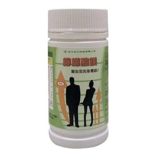 檸檬酸鎂150粒(需打開膠囊將粉末溶在水裡再喝)