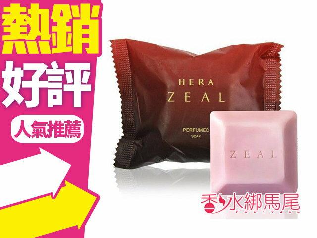 韓國 HERA ZEAL 赫拉 香水皂 60g 天然保濕 玫瑰 潔面皂 沐浴皂◐香水綁馬尾◐