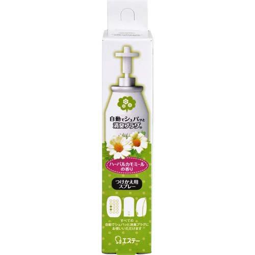 日本 愛詩庭(雞仔牌) 光感應自動空氣芳香機(補充瓶) 洋甘菊香