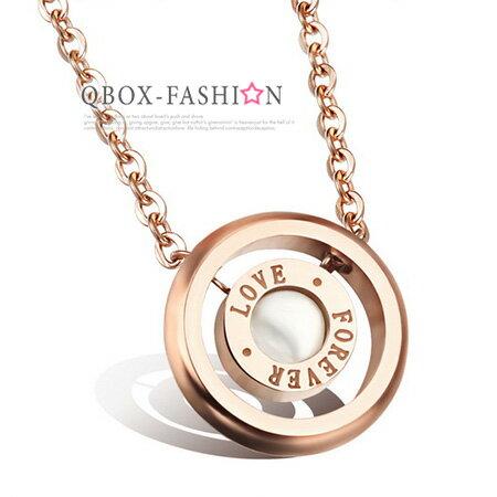《 QBOX 》FASHION 飾品【W2015N981】精緻秀氣雙環天然貝殼玫瑰K金316L鈦鋼墬子項鍊