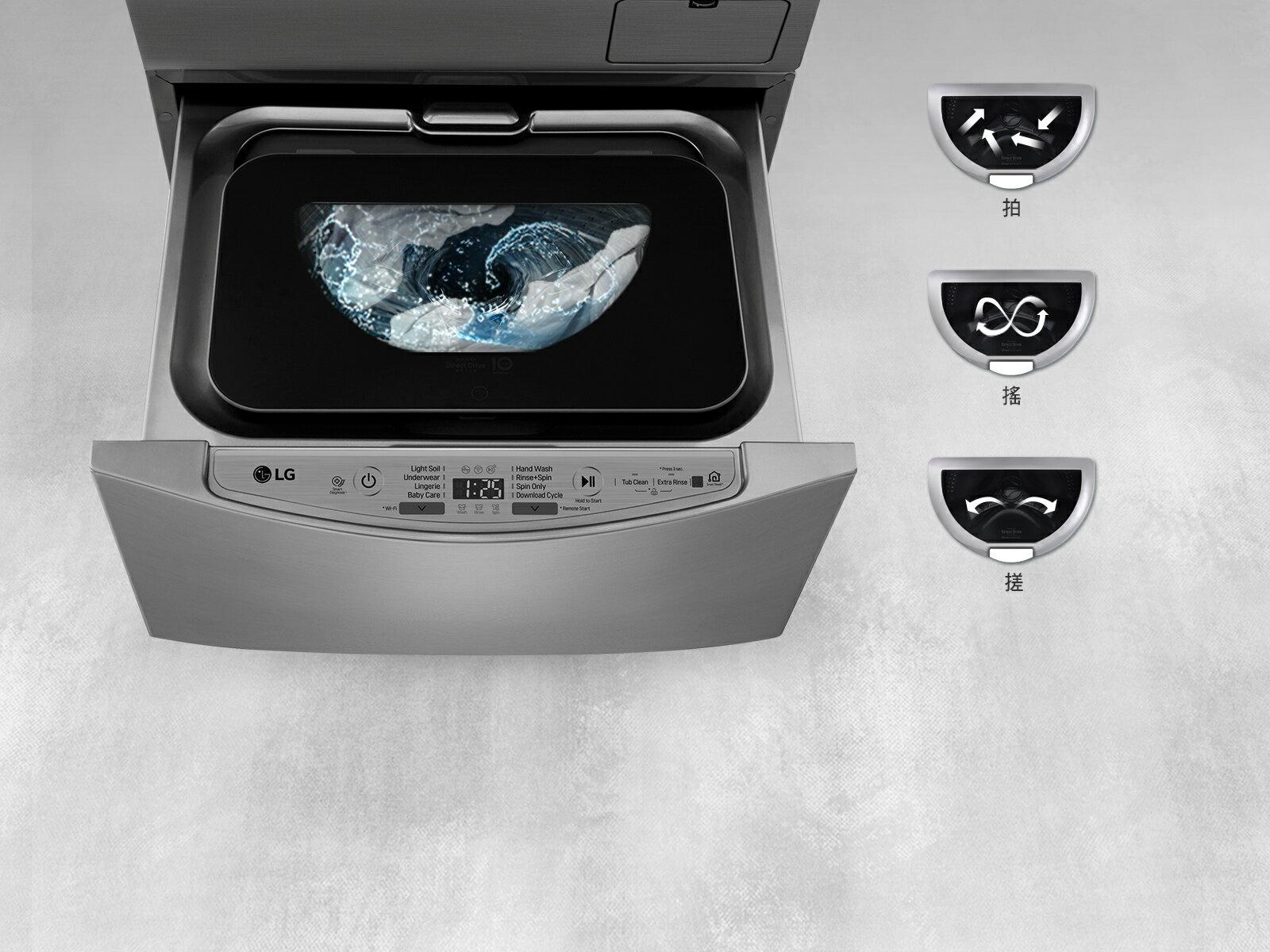LG 樂金 2.5公斤  MiniWash 迷你洗衣機 加熱洗衣 遠東控制 WT-D250HW(冰磁白)