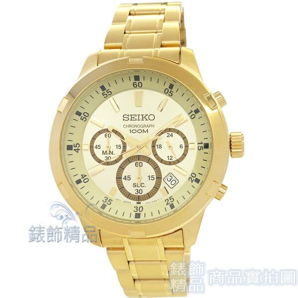 【錶飾精品】SEIKO手錶SKS610P1精工表淡金面日期計時IP全金鋼帶男錶全新原廠正品