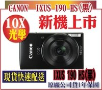 Canon佳能到CANON IXUS190/BK IXUS 190 HS黑