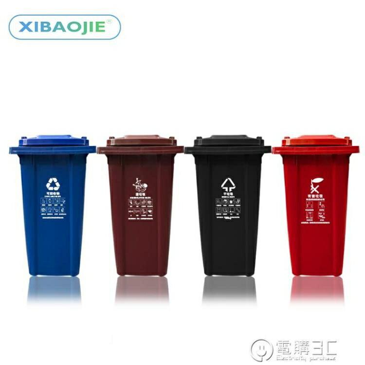 戶外環衛垃圾桶大號帶蓋分類垃圾箱室外120L幹濕分離商用筒主圖款  全館免運