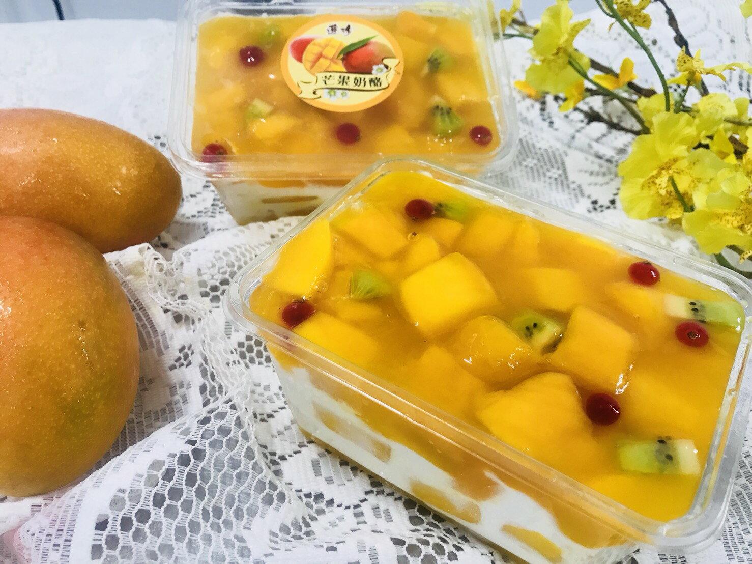 【芒果季】芒果生乳蛋糕1盒350★ 1