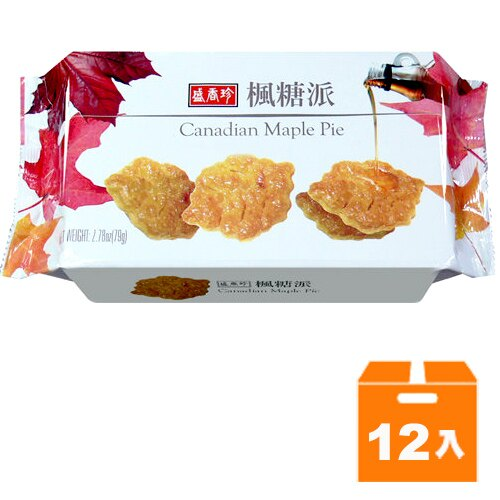 盛香珍 楓糖派 79g (12入)/箱