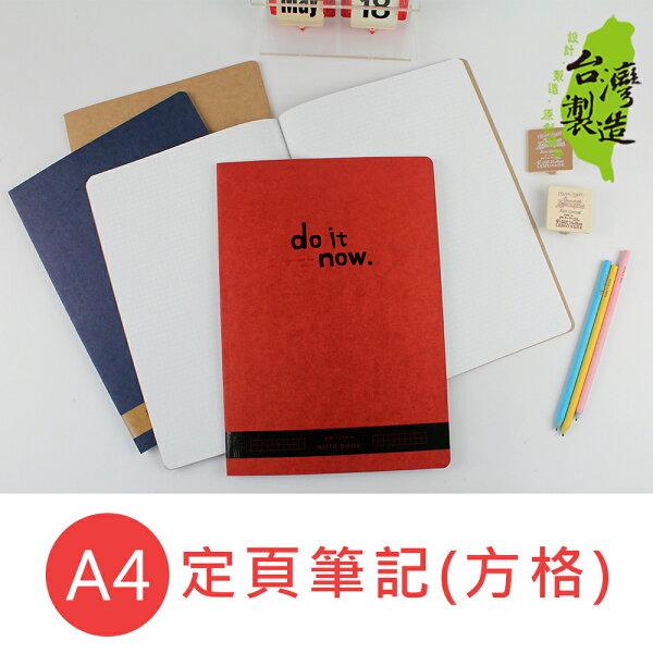 珠友DO-23002-13A413K定頁筆記(方格)記事本側翻筆記30張-doitnow