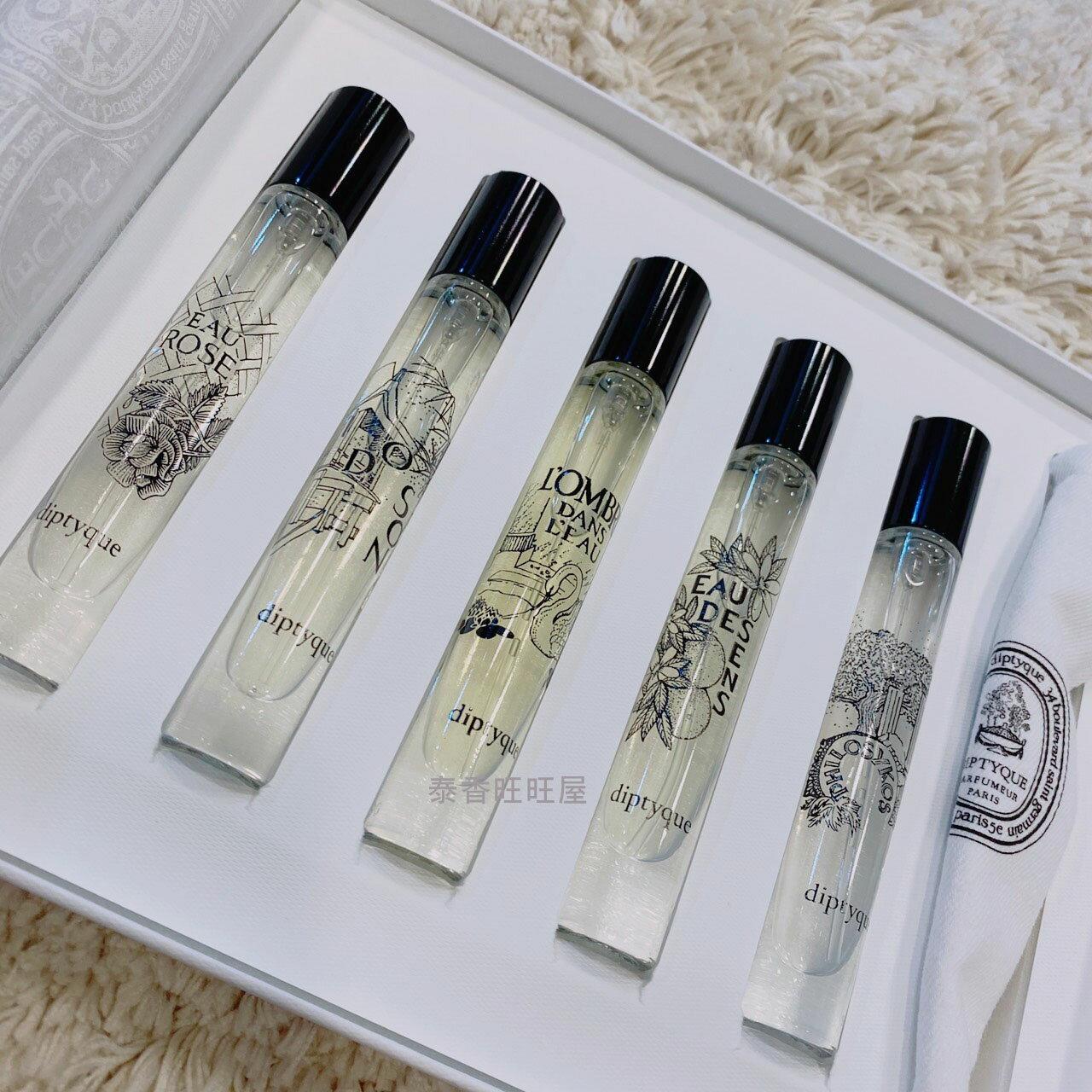 【Diptyque】經典淡香水禮盒/7.5ml/玫瑰之水/杜桑/感官/影中/無花果/情人節禮物