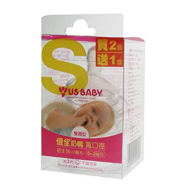 『121婦嬰用品館』優生 第三代奶嘴寬口雙扁S 3入 0