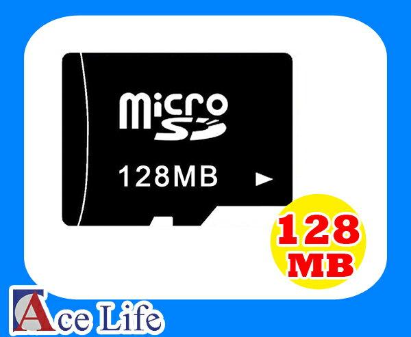 【九瑜科技】國產 128M 128MB micro SD SDHC TF 記憶卡 手機 非 Kingston Sandisk