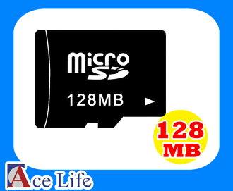 【九瑜科技】國產 128M 128MB micro SD SDHC TF 記憶卡 手機 Kingston Sandisk