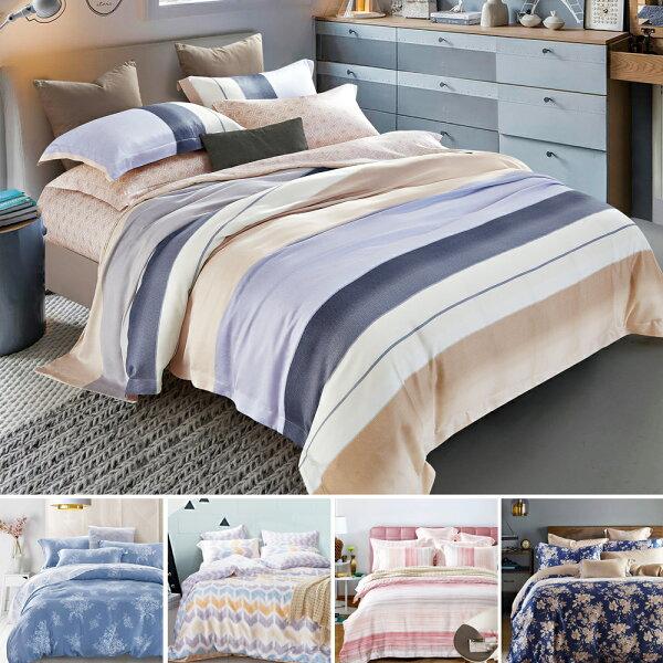 Pure One:100%天絲系列TENCEL-加大四件式鋪棉兩用被套床包組